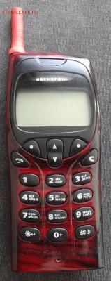мобильный телефон BENEFON в коллекцию до 27.08.18г - DSC04243.JPG