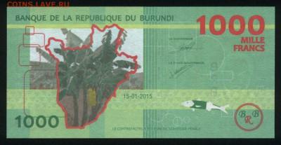 Бурунди 1000 франков 2015 unc  31.08.18. 22:00 мск - 1