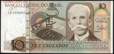 Бразилия 10 крузадо 1987 unc 31.08.18. 22:00 мск - 2