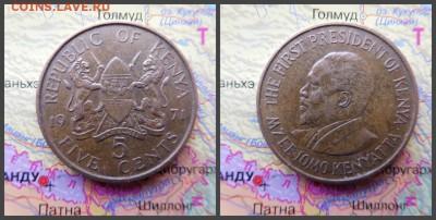 Кения 5 центов, 1971 - 2