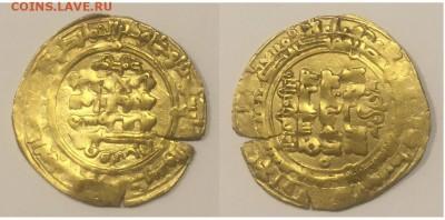 оценка древней золотой Арабской монеты - монета
