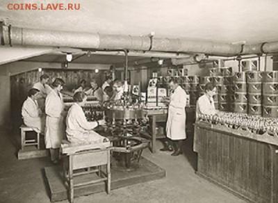 Частные выпуски нотгельдов Германии. Обзорная тема. - Коллектив завода в 1924 году разливает уксусную кислоту в бутылки как готовый продукт.
