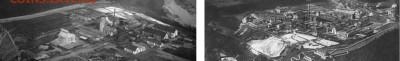 Частные выпуски нотгельдов Германии. Обзорная тема. - Завод в 1920 и 1930 годах