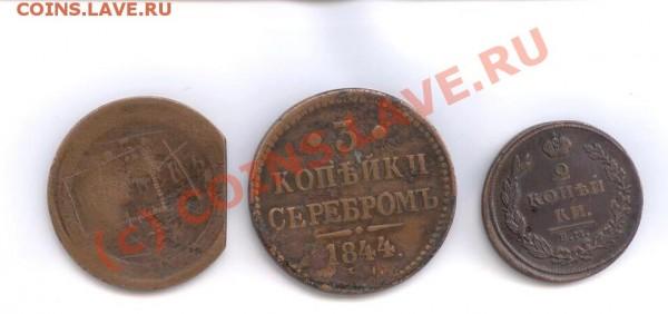 сканы трех монет мож кому надо - Изображение 006