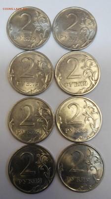 2 рубля 2010г.СПМД(лот из 8 монет) - 20180823_172602