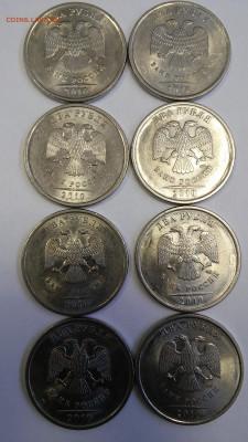 2 рубля 2010г.СПМД(лот из 8 монет) - 20180823_172022