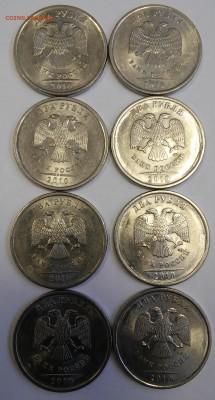 2 рубля 2010г.СПМД(лот из 8 монет) - 20180823_172013
