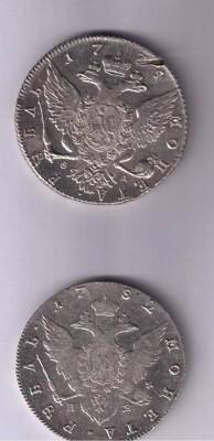 Помогите оценить 1 рубль 1774,1782 годов. - находки 3