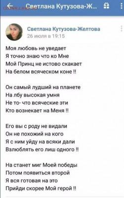 юмор - КутузоваС