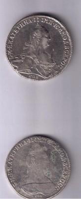 Помогите оценить 1 рубль 1774,1782 годов. - находки 2