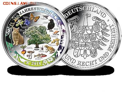 Кошки на монетах - mf_Sammlung_VS_RS