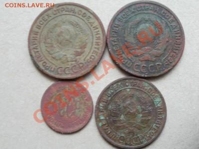 Лот 1924г 1,2 коп-3шт+Бонус 1925пол копейки До 13.05. 22.00м - P5092776.JPG