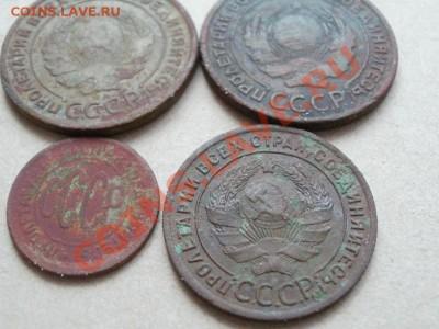 Лот 1924г 1,2 коп-3шт+Бонус 1925пол копейки До 13.05. 22.00м - P5092777.JPG