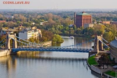 Нотгельды. - Грюнвальдский мост