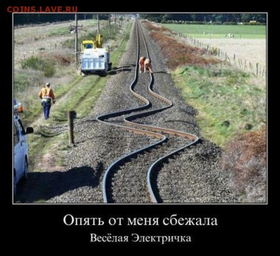 юмор - РЖД представляет-3