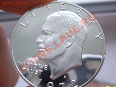 1 доллар 1972 США СЕРЕБРО до 13 мая в 22.00 МСК - SUC55701.JPG
