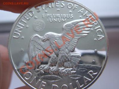 1 доллар 1972 США СЕРЕБРО до 13 мая в 22.00 МСК - SUC55702.JPG