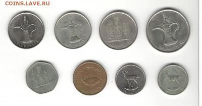 Монеты ОАЭ. ФИКС цены. - ОАЭ 1