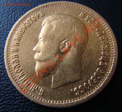 10 рублей 1899г АГ - видео 628