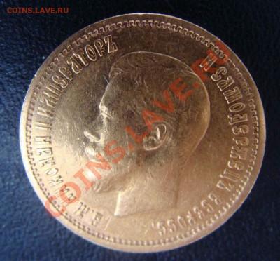 10 рублей 1899г АГ - видео 624