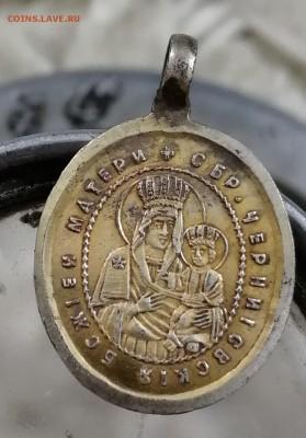 Люкс иконка Серебро 84, позолота БМ Черниг-я и Св.Феодосий - IMG_20180901_144645