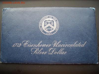 США, Лунный доллар в конверте, 1972  - 12.09.2018-22.00 Мск. - Dollar 1972.JPG