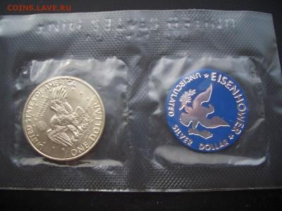 США, Лунный доллар в конверте, 1972  - 12.09.2018-22.00 Мск. - Dollar 1972 (3).JPG