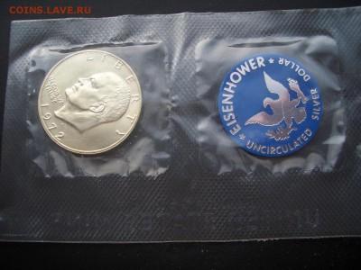 США, Лунный доллар в конверте, 1972  - 12.09.2018-22.00 Мск. - Dollar 1972 (2).JPG