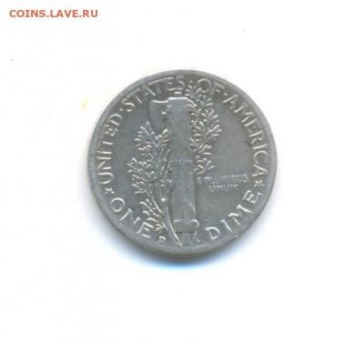 Ag. США дайм 1942. Меркурий. до 13.09 22:00 - 4