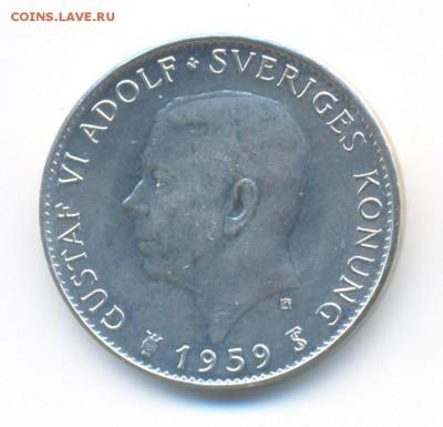 Ag. Швеция 5 крон 1959. 150 лет конст. XF. до 13.09 22:00 - 6 (2)