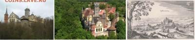 Нотгельды. - Замок Шварценберг в настоящее время  и на гравюре 1648 года.JPG
