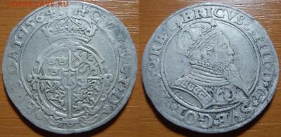 Швеция. - P522361.JPG