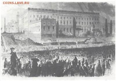 Швеция. - Коронация Оскара II в Стокгольме 12.5.1873.JPG
