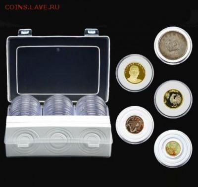 Китайские капсулы для недорогих монет - 1.JPG
