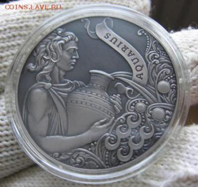 Беларусь, 1 руб Водолей Зодиакальный гороскоп 13.09 22.00 - водол