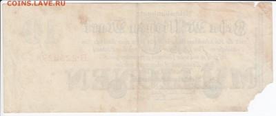 ГЕРМАНИЯ - 10 000 000 марок 1923 г. до 16.09 в 22.00 - IMG_20180910_0005