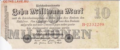 ГЕРМАНИЯ - 10 000 000 марок 1923 г. до 16.09 в 22.00 - IMG_20180910_0001