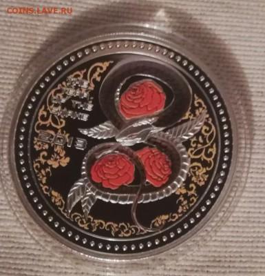 Змея с розами о-ва Кука 5 долларов2013 год до 16.09. В 21.00 - IMG_20180911_052721