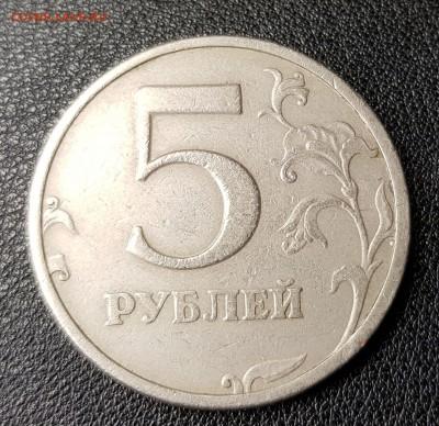 5 рублей 2003 до 13.09.2018 в 22.00 - 2