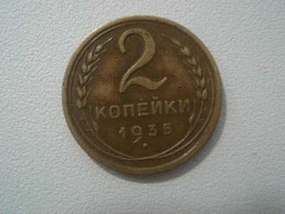 2 коп 1935г - DSC00224ь