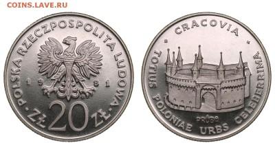 ХОТЕЛ БЫ КУПИТЬ ПОЛЬСКИЕ ПРОБНЫЕ МОНЕТЫ - 200410