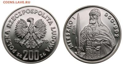 ХОТЕЛ БЫ КУПИТЬ ПОЛЬСКИЕ ПРОБНЫЕ МОНЕТЫ - 188238