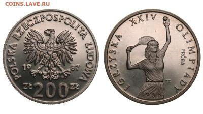 ХОТЕЛ БЫ КУПИТЬ ПОЛЬСКИЕ ПРОБНЫЕ МОНЕТЫ - 188186