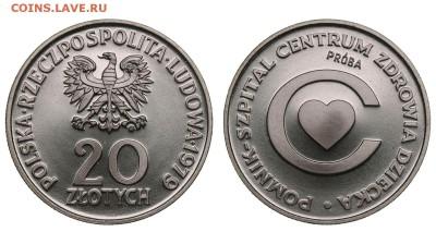 ХОТЕЛ БЫ КУПИТЬ ПОЛЬСКИЕ ПРОБНЫЕ МОНЕТЫ - 187927