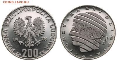ХОТЕЛ БЫ КУПИТЬ ПОЛЬСКИЕ ПРОБНЫЕ МОНЕТЫ - 187855