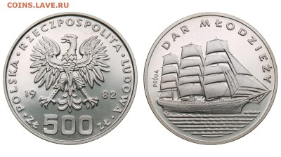 ХОТЕЛ БЫ КУПИТЬ ПОЛЬСКИЕ ПРОБНЫЕ МОНЕТЫ - 178535