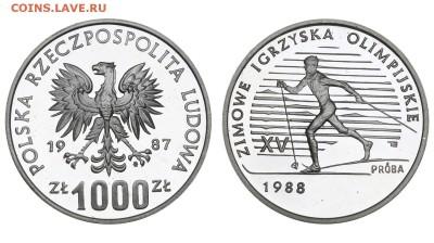 ХОТЕЛ БЫ КУПИТЬ ПОЛЬСКИЕ ПРОБНЫЕ МОНЕТЫ - 174258