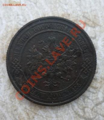1 копейка до 15.05.2011г в 22-00.мск - P1050074