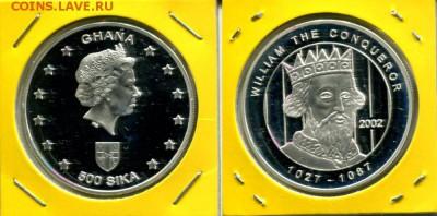 Гана 500 сика 2002 Вильгель Завоеватель до 15.09.18 22-00 - Ghana 500S 2002 WI