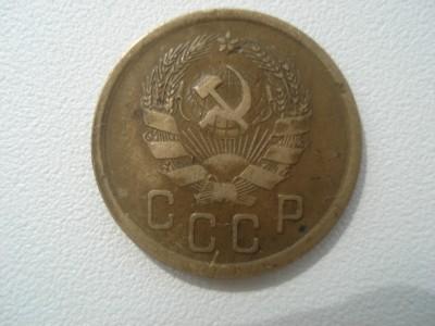 2 коп 1935г - DSC00225ь